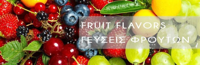 Γεύσεις Φρούτων