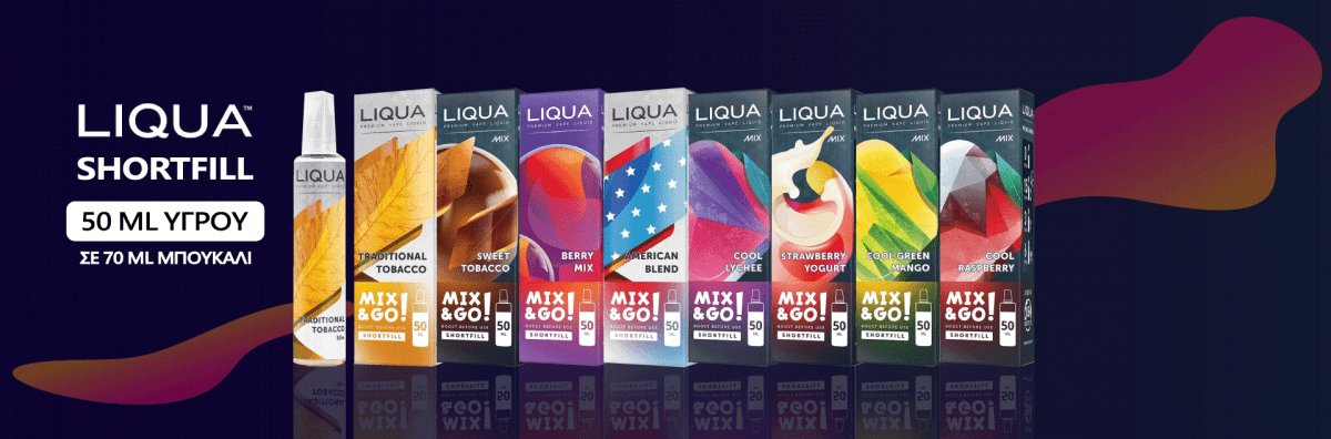 liqua-shortfills