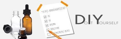 diy categories